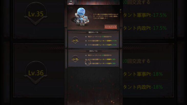 No.65 puzzle&survival hq36!!! パズル&サバイバル センター36にできた!!!