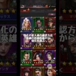 【パズル&サバイバル】#4 英雄システム【パズサバ】