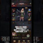 【パズル&サバイバル】#10 指揮官装備【パズサバ】