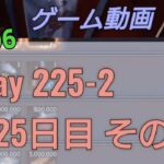 No. 96 puzzle&survival  day 225-2 パズル&サバイバル 225日目 その2