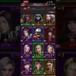20210902-3 英雄の名前 Puzzles & Survival パズル&サバイバル